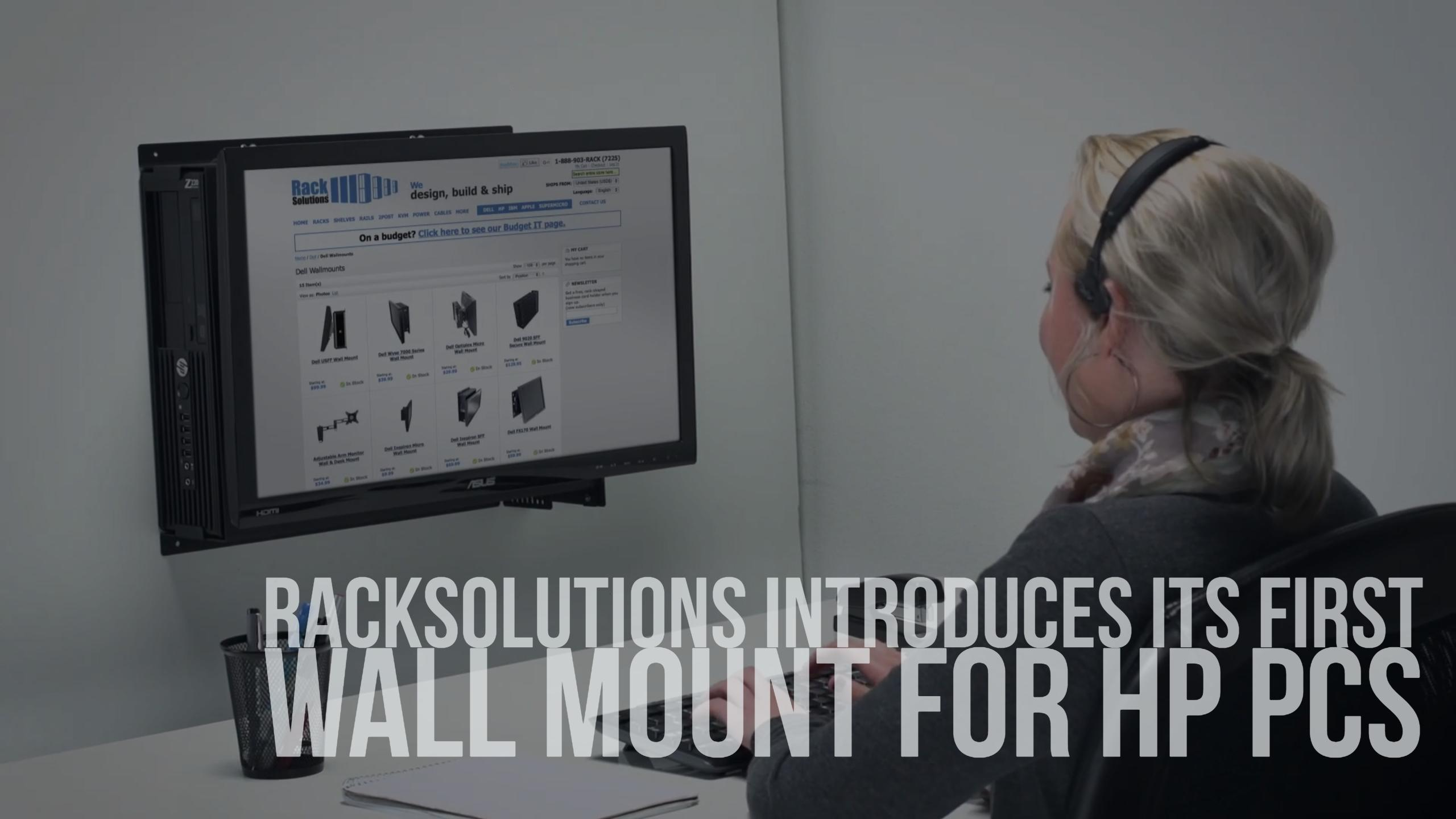 RackSolutions Introduces its first Wall Mount for HP PCs